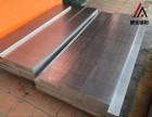 LY4进口铝板 LY4超硬铝板批发价
