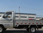 微型货车出租 车厢长2米8宽1米5拉货搬家价格实惠