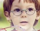 為什么配鏡之后兒童近視還在不斷加深北京希瑪眼科