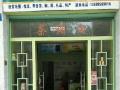 长泰 长泰县解放路财政局店面 商业街卖场 40平米