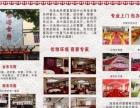 海港食府喜宴餐饮管理中心专注宴会、喜宴专家