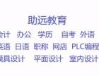 苏州吴江cad制图培训 机械CAD 施工CAD