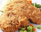 三通炸鸡加盟怎么样,每一类都有足足的9种口味!
