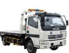 滁州道路救援搭电 拖车 换胎 滁州高速拖车