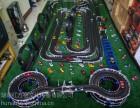 湖南长沙六一双人竞技轨道遥控赛车出租苹果打地鼠机出租