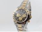 二手奢侈品收购价格,万国手表上门高价回收