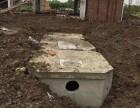 优质玻璃钢化粪池蓄水池隔油池专业生产质量保障