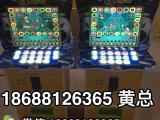 保定美女庄和闲水果机黄金单挑投币游戏机花色玩法说明书