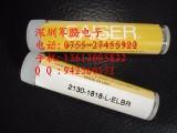 供应进口GAISER钢咀/GAISER邦定劈刀/邦定钢咀螺丝