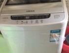 洗衣机,全新