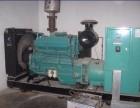 佛山发电机回收//酒店设备回收//佛山工厂废旧设备回收