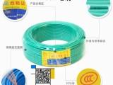 许昌三厂电线,许昌三厂电缆销售价格电话地址