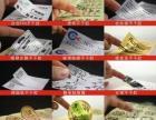 连云港不干胶商标标签印刷定制免费设计