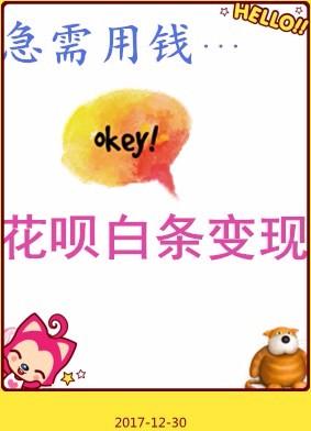 QQ图片20171225175220_副本22.jpg