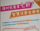 中国联通光纤宽带安装