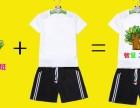 罗山幼儿园园服定制 DIYT恤短裤套装 可自己设计图案