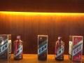 贵州茅台金窖酒业(集团)有限公司