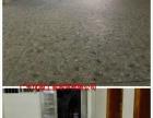 佛山高明工业厂房旧水磨石去油污去灰尘硬化翻新