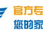 欢迎进入 )郑州扬子空调网站各点维修服务 咨询电话