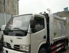 转让 垃圾车5方压缩垃圾车厂家直销多少钱