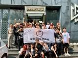 东营皇家DJMC电音打碟培训中心,零基础入学
