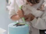 私房烘焙蛋糕创业班