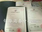 宁夏商标注册的流程,宁夏商标注册的费用?