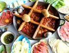 加盟汉轩阁冰煮三鲜火锅需要什么条件