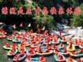 九江网暑期漂流特惠季活动,庐山双峰大峡谷漂流门票!