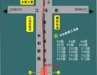 上海专业办理合同纠纷、交通事故、经济纠纷、债务纠纷