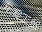 河南冲孔网厂家 工艺流程过关 值得信赖