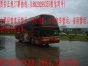 西安到平远汽车+班次)-18829299355-旅游包车
