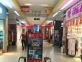 温州地下街二期紧临百汇 摊位柜台 10平米