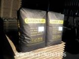 厂家供应乳胶漆用炭黑 色素炭黑乳胶漆专用炭黑FR6830