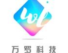 河北网站优化网站建设网站开发竞价托管品牌策划一站式网络营销