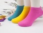 南京新浦和袜业袜子,男女老少穿着都特别舒服