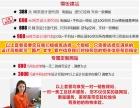重庆网站建设,重庆网络推广-重庆邦鼎信息