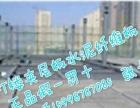 厦门市大市场LOFT钢结构楼层板价格走低