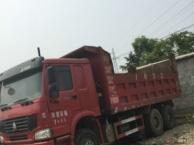 库存工程货车 欧曼自卸车二手车 前四后八工程报价