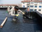 南通专修房屋漏水 屋顶 裂缝注浆 卫生间防水堵漏