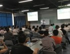 东莞哪有MBA培训 ,MBA培训选香港亚洲商学院MBA班