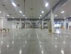 供应 潍坊峡山区 厂家低价销售混凝土固化地坪 欢迎来电
