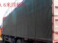 承接整车四川成都至绵阳,绵阳周边至全国各地货运