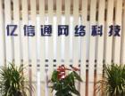 枣庄高防服务器租用 山东服务器托管 机柜租用 大带宽 云主机