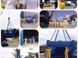承接江门市工厂设备搬迁安装一条龙服务业务