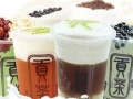 上海台湾贡茶加盟 5㎡即可开店 只需1-5万元