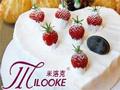 米洛克欧洲蛋糕 诚邀加盟