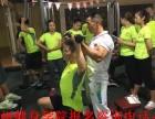 哪里的健身教练培训学校比较好?一定要去北京上海吗