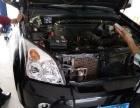 汽车养护钣喷快修