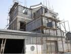 北京海淀区别墅加建改造别墅露台浇筑